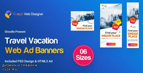 CodeCanyon - Travel Agency Banners Ad D85 - GWD & PSD - 23819008