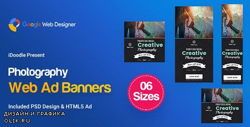 CodeCanyon - C27 - Photography Banners HTML5 - GWD & PSD - 23809751