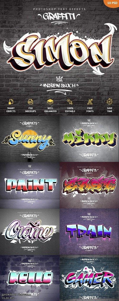Graffiti Text Effects - 10 PSD 23797200