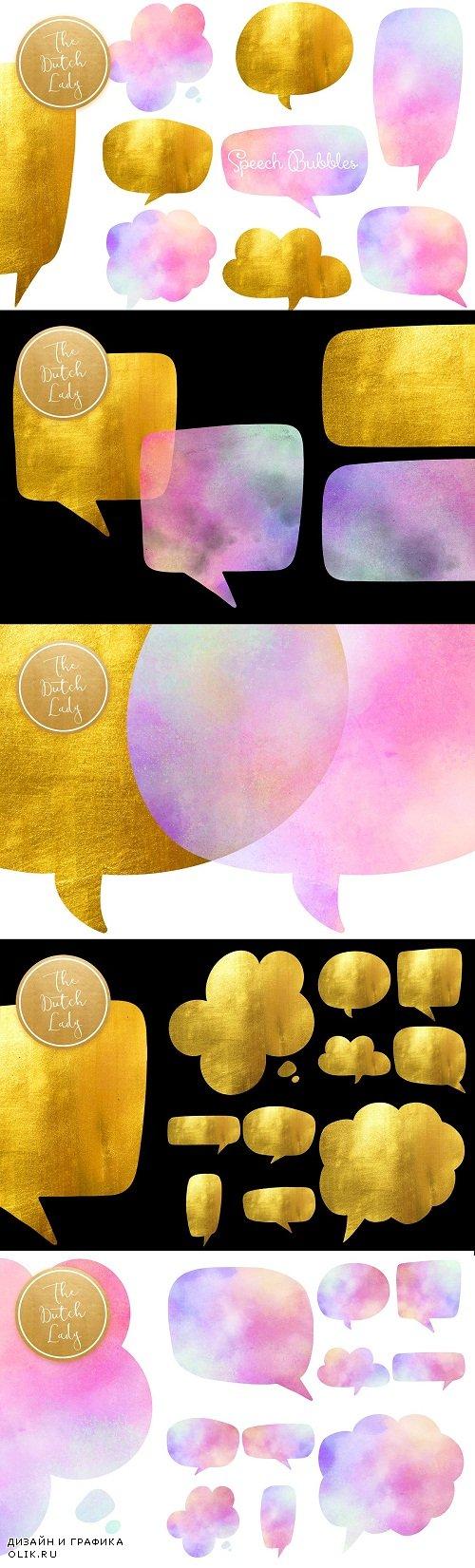 Speech Bubble Clipart Set - 3780810