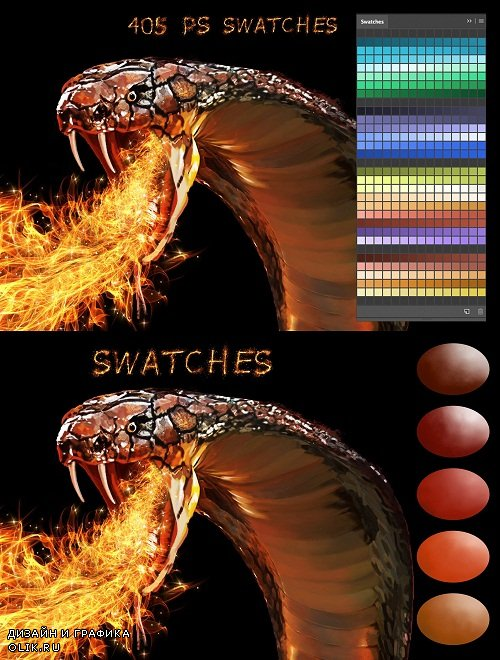 Snake Swatches - 3746035