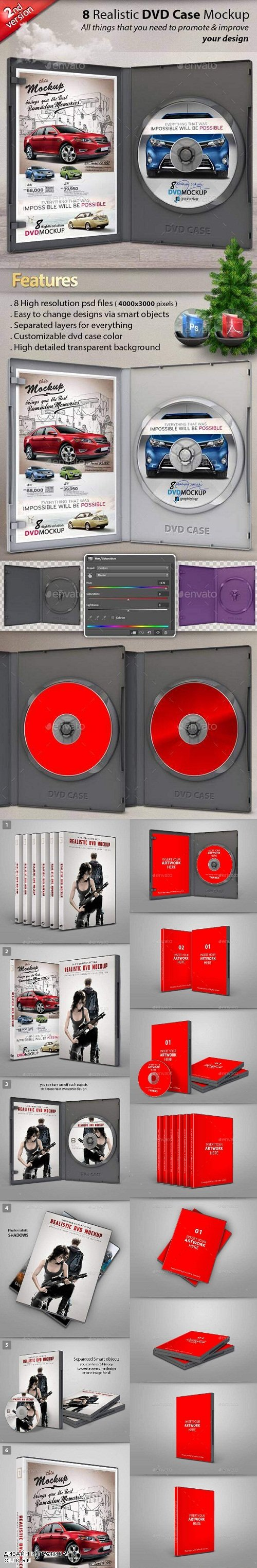 Realistic DVD / CD Case Mockup  23803155