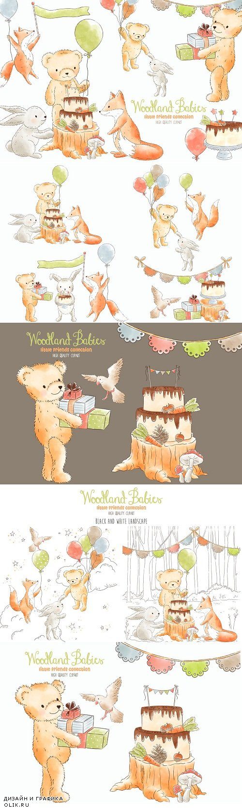 Forest Woodland animals clipart - 3783835