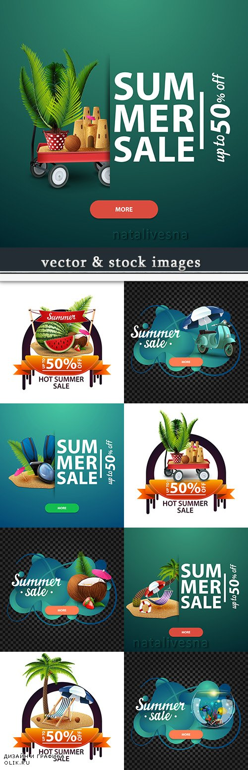 Summer sales and discount banner illustrations 5