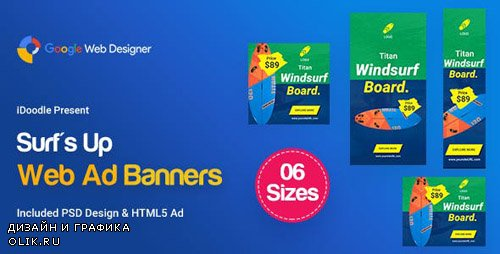 CodeCanyon - C38 - Surf's Up HTML5 Banners Ad - GWD & PSD - 23847339