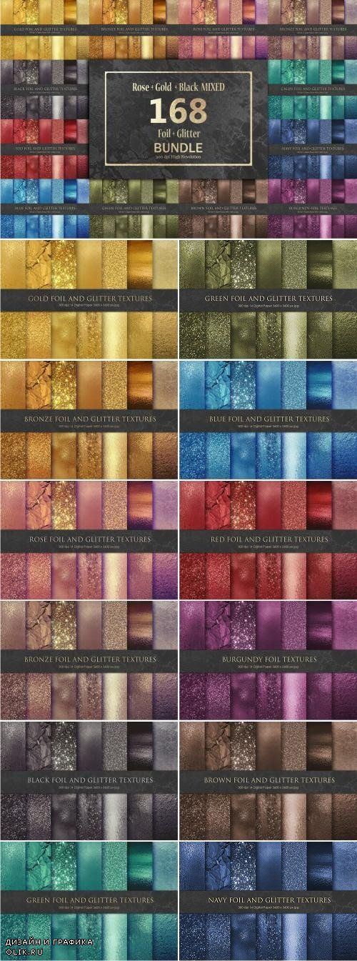 Foil and Glitter 168 Textures BUNLE - 3062834