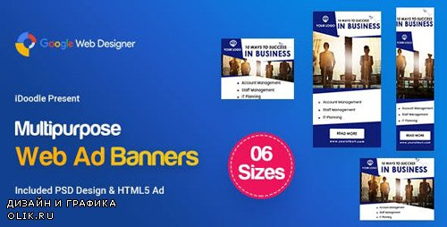 CodeCanyon - C22 - Multipurpose Business Startup Banners GWD PSD - 23803102