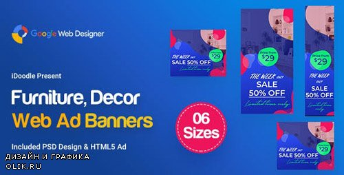 CodeCanyon - C03 - Furniture, Decor Banners Ad GWD & PSD - 23757015