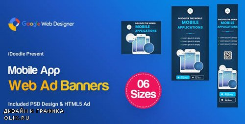 CodeCanyon - C21 - Mobile App Banners HTML5 Ad - GWD & PSD - 23803072