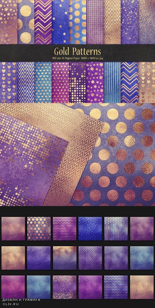 Gold Pattern & Foil Textures - 3584703