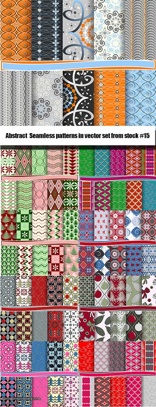 Abstract  Seamless patterns in vector set from stock #15 - 25 Eps