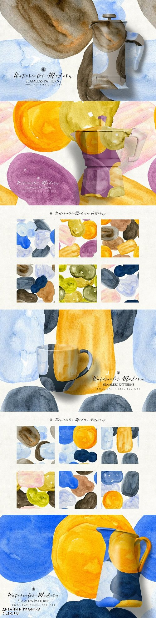 Watercolor Modern Patterns - 3794420
