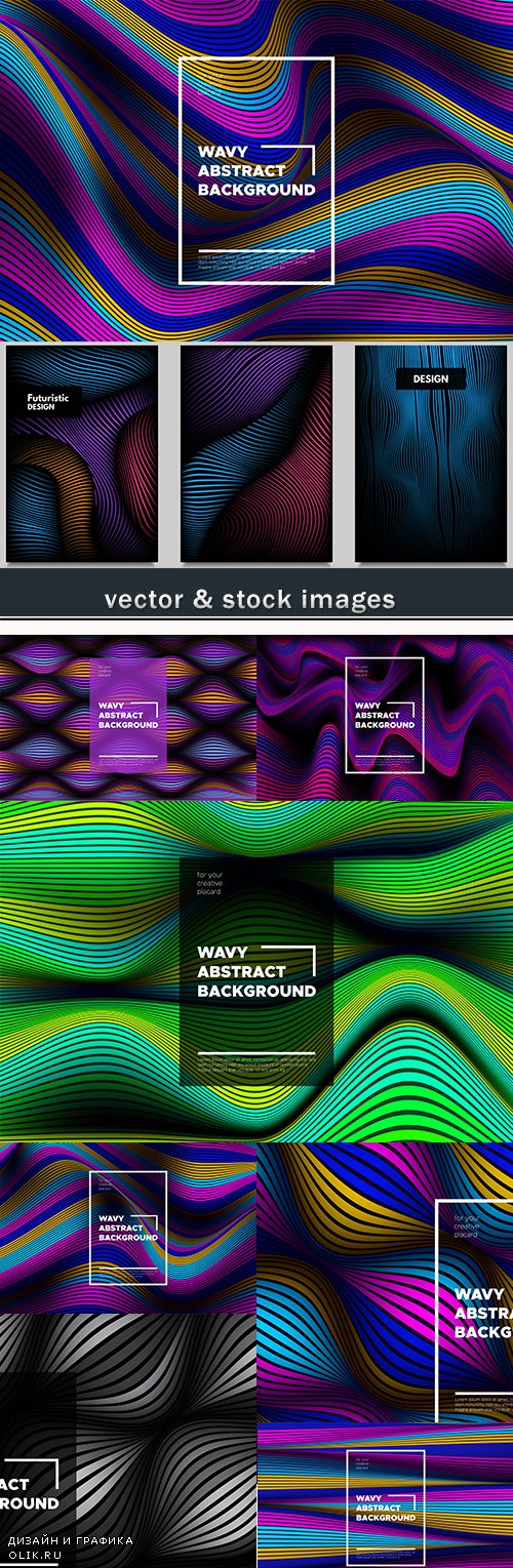 Abstract colourful wave decorative modern background