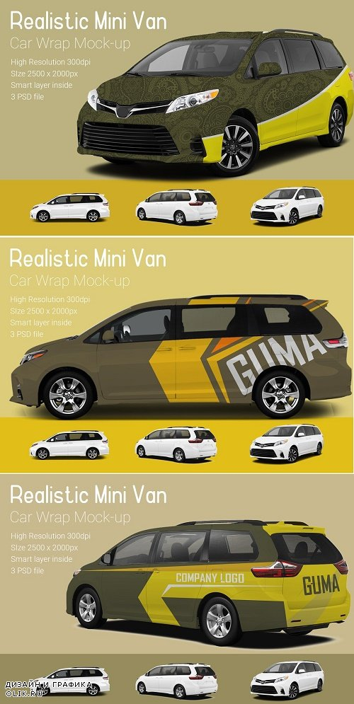 Mini Van Car Mock-Up - 3802650