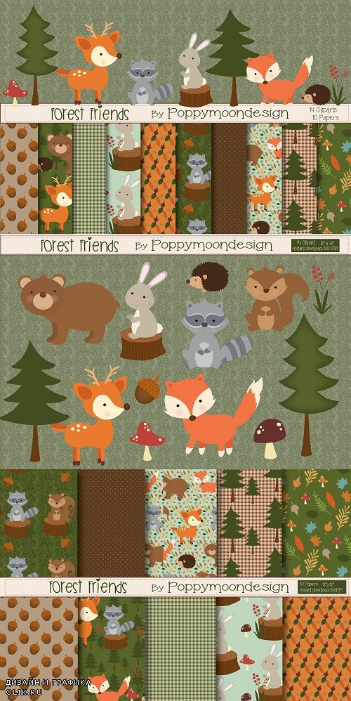 Forest Friends - 866632