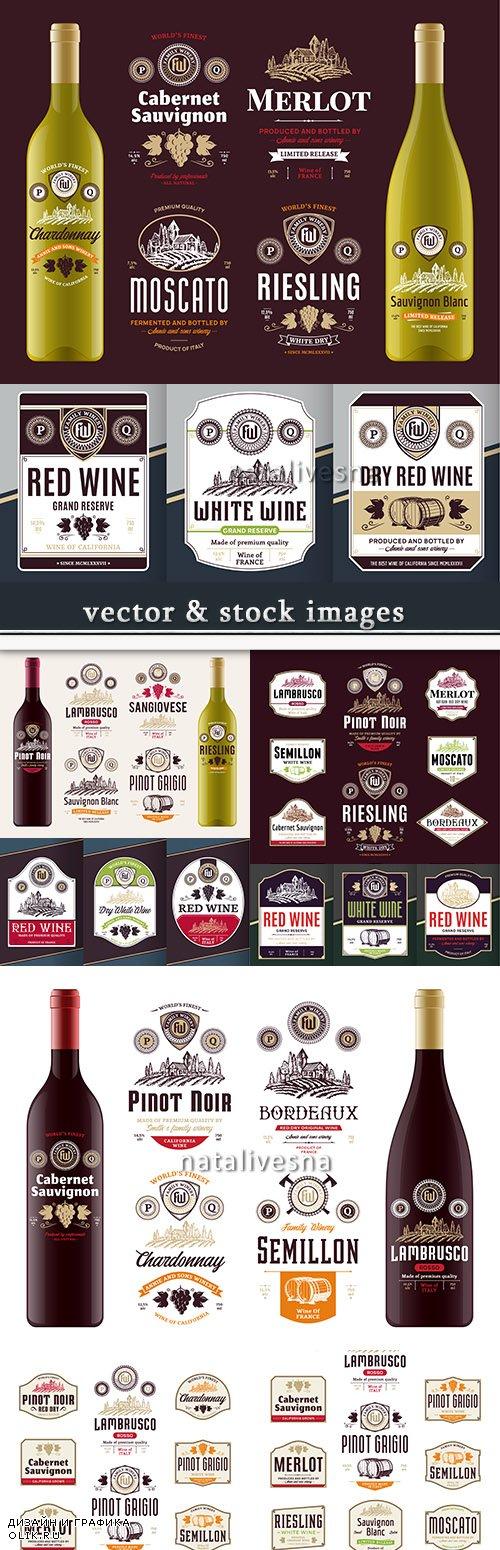 Vintage red and white wine labels bottle mockups