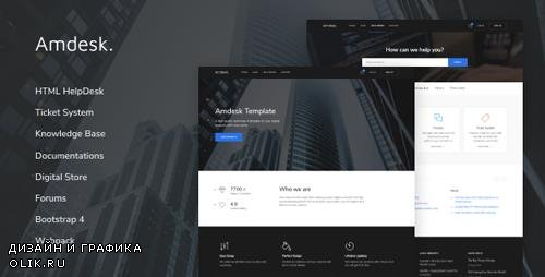 ThemeForest - Amdesk v1.0 - HelpDesk and Knowledge Base HTML template - 22996880