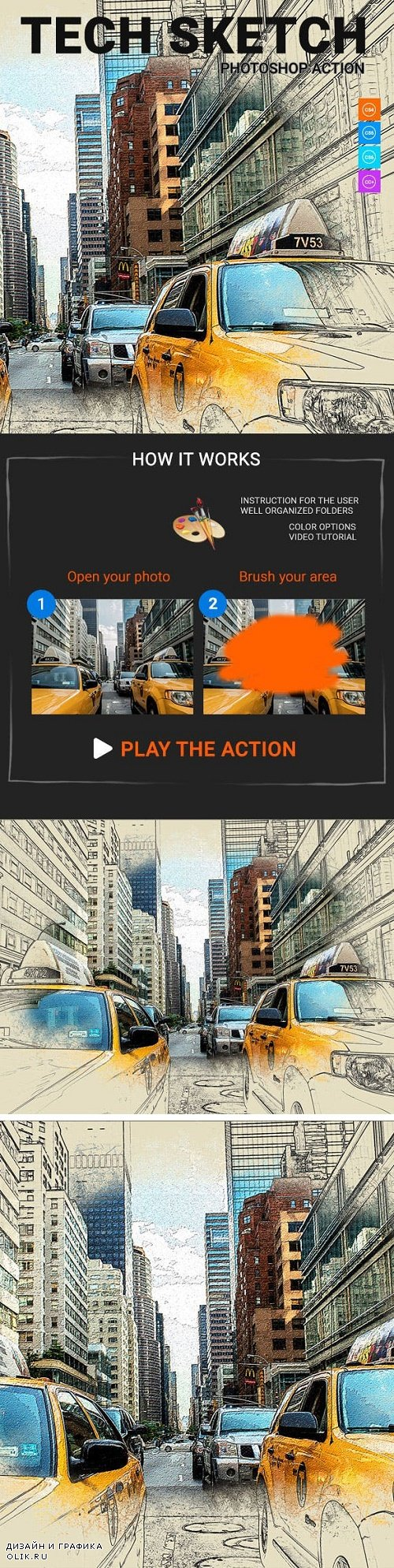 Tech Sketch Photoshop Action - 20729681
