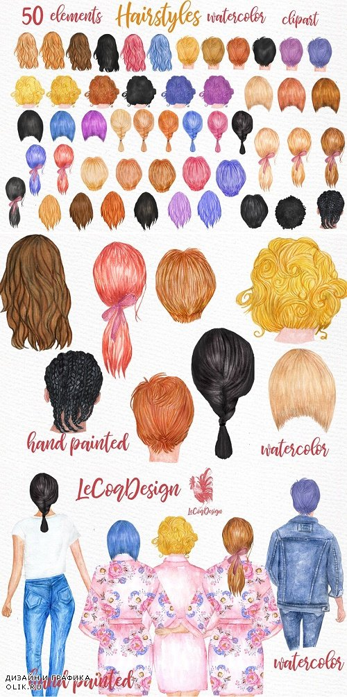 Hairstyles clipart Custom hairstyle - 3811675