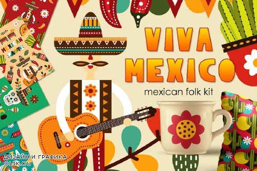 Viva Mexico - Mexican folk kit - 2388595