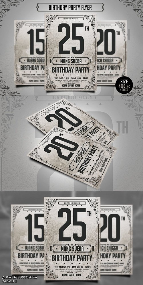 Birthday Flyer Template - 848859