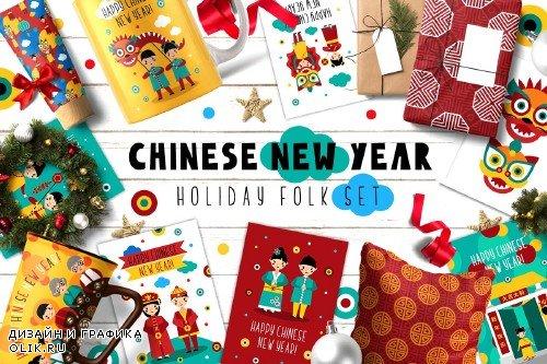Chinese New Year - Holiday Folk Set - 3166591