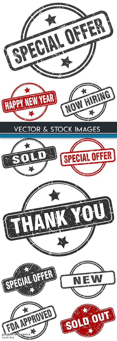 Grunge vector badge with inscription template for press