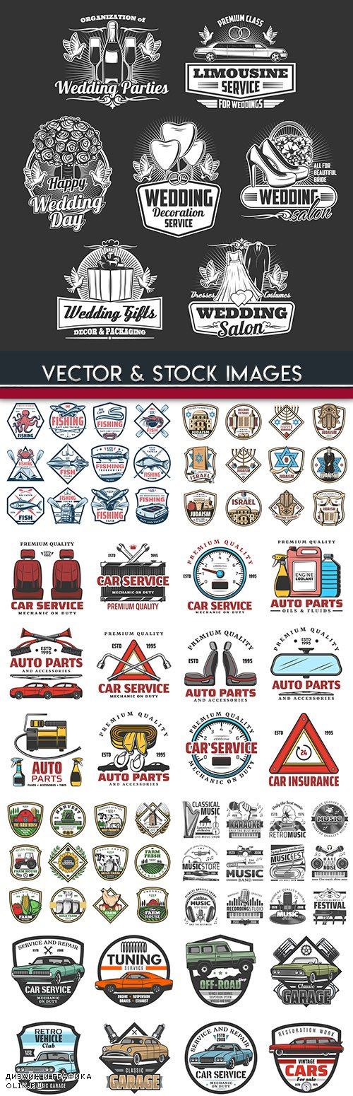 Retro collection labels and emblems design 10
