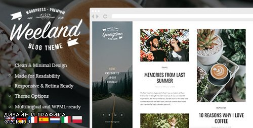 ThemeForest - Weeland v1.3 - Masonry Lifestyle WordPress Blog Theme - 21614603
