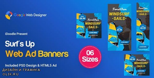 CodeCanyon - C39 - Surf's Up HTML5 Banners Ad - GWD & PSD - 23861855