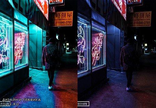 Neon Light Lightroom Presets 2390145