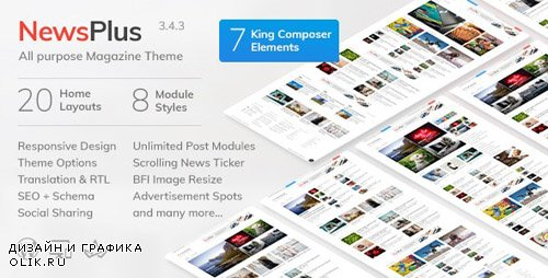 ThemeForest - NewsPlus v3.4.3 - News and Magazine WordPress theme - 4208250