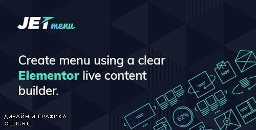 CodeCanyon - JetMenu v1.5.11 - Mega Menu for Elementor Page Builder - 20847654