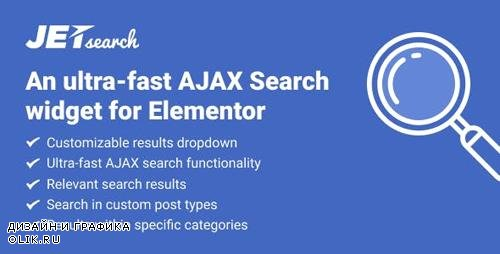CodeCanyon - JetSearch v1.1.3 - An ultra-fast AJAX Search widget for Elementor - 23163509