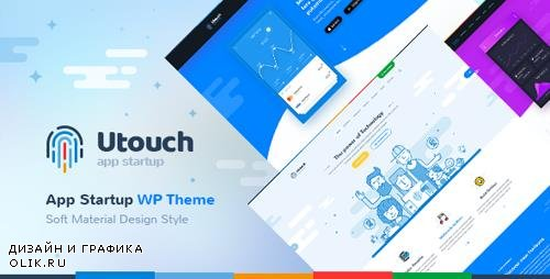 ThemeForest - Utouch Startup v2.7 - Multi-Purpose Business and Digital Technology WordPress Theme - 20654547