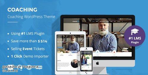 ThemeForest - Speaker and Life Coach WordPress Theme | Coaching WP v3.1.0 - 17097658 - NULLED