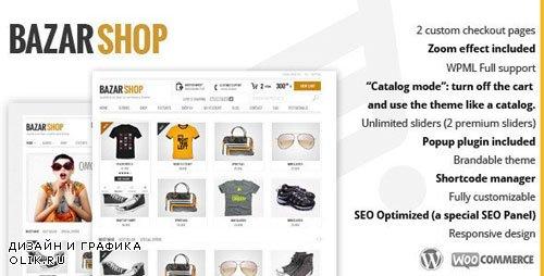 ThemeForest - Bazar Shop v3.5.0 - Multi-Purpose e-Commerce Theme - 3895788