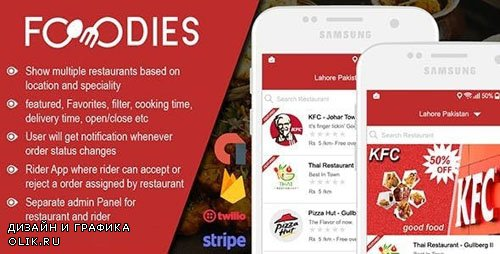 CodeCanyon - Foodies - Restaurant Food Delivery & Ordering System With Delivery Boy - Android v1.0.4 - 23305028