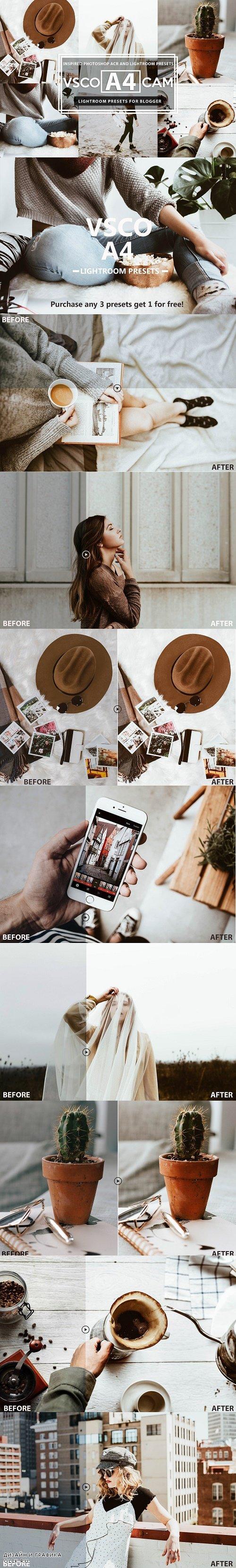 VSCO Cam A4 Inspired For blogger - 2530667