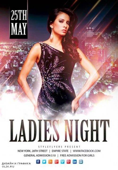 Ladies Night V20 2019 PSD Flyer Template