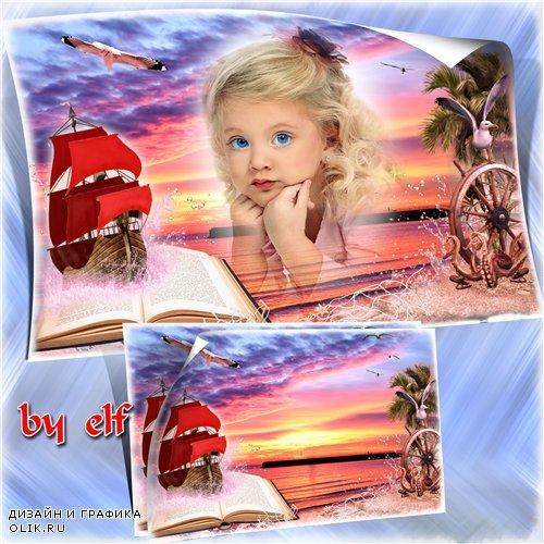 Рамка для детских фото - Алые паруса