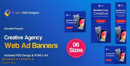 CodeCanyon - C51 - Creative, Startup Agency Banners HTML5 Ad - GWD & PSD - 23894956