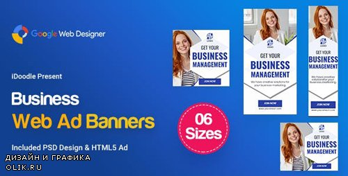 CodeCanyon - C44 - Business, Corporate Banners GWD & PSD - 23878896