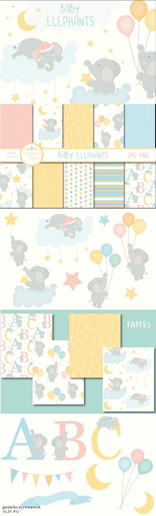 Baby Elephant set (clipart + paper) - 3816666 - 3816667