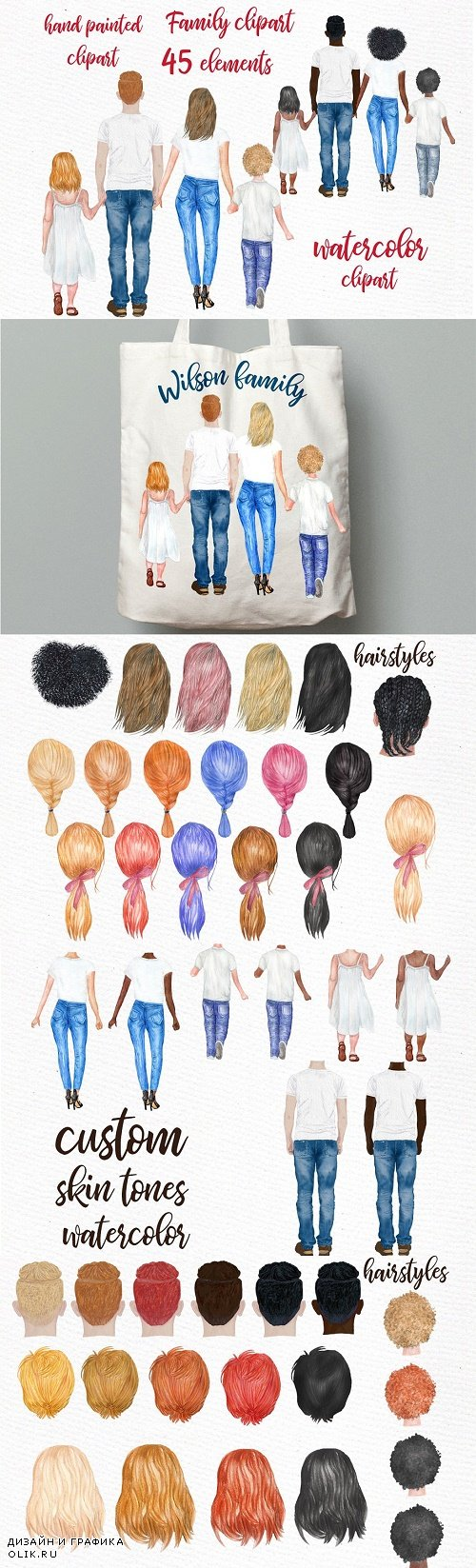 Family clip art Watercolor people - 3813731