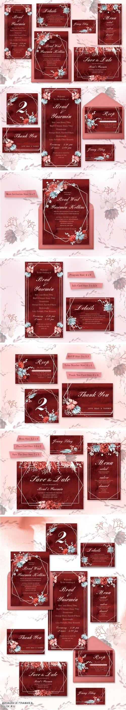 Marsala Watercolor Wedding Suite - 3718637
