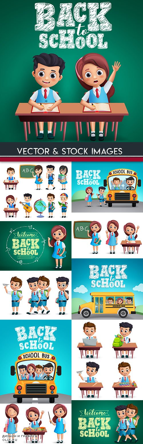 Back to school and accessories element illustration 19