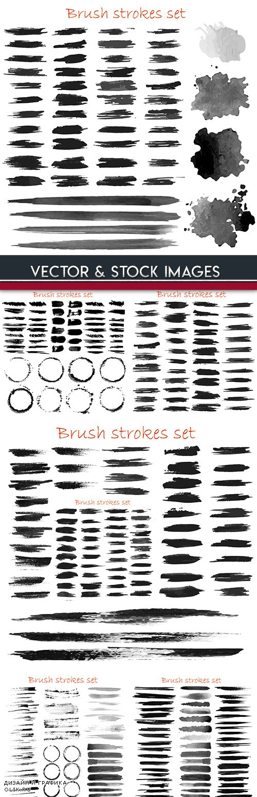 Grunge abstract ink brush vintage element illustration
