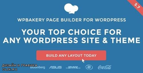 CodeCanyon - WPBakery Page Builder for WordPress v6.0.3 - 242431 - NULLED