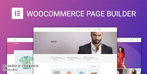 CodeCanyon - WooCommerce Page Builder For Elementor v1.1.3 - 23339868